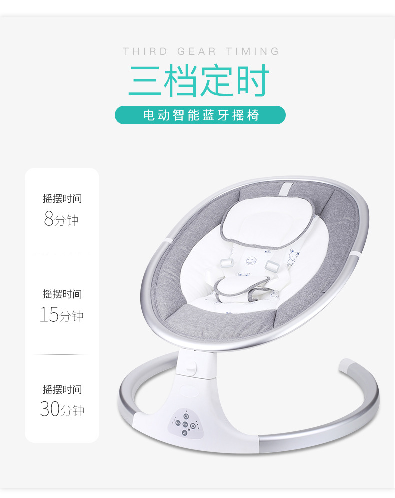 H0cf57e68a44142bf909b16dbf3f2ce55T Electric Cradle Chair Baby Crib Swing Chair Children's Bed Baby Rocking Chair Bluetooth Remote Control Infant Sleeping Chair