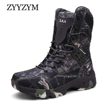 ZYYZYM Men Military Boots Camouflage Desert Boots Protect Special Force Combat Man Army Boots Outdoor Training Tactical Boots army fan outdoor camouflage non slip tactical boots men s combat boots commando army boots men desert safty shoes
