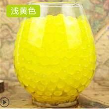 Planta bonsai solo, 100 pcs cristal grânulos de água do solo gel hidrogel fluxo lama crescer contas bola crescente lâmpadas crianças brinquedo bola amarelo
