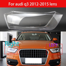 Reflektor samochodowy szklany obiektyw lampa przezroczysty klosz powłoki lampa samochodowa abażur klosz do Audi Q3 2012 2015
