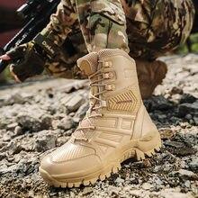 Tantu Мужская походная обувь водонепроницаемые дышащие тактические