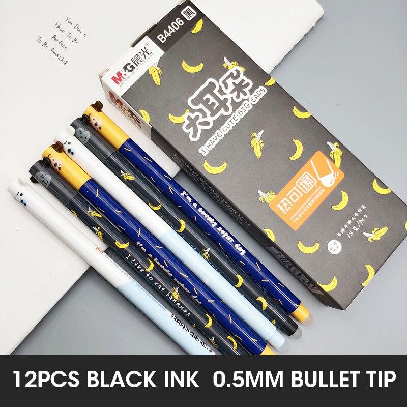 SKU-AKPB4406-黑12-