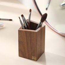Чехол грациозный деревянный органайзер для косметики коробка