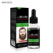 100% Natural Men Growth Beard Oil Organic Beard Wax balm Avoid Beard H