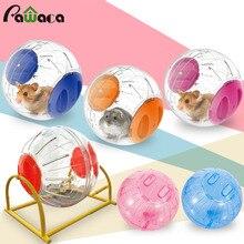 Игрушка для домашнего животного хомяка, бега, упражнений, мяча, для небольшого животного хомяка, крысы, шиншиллы, мышей, для пробежки, тренировочная пластиковая игрушка с замком, мячик