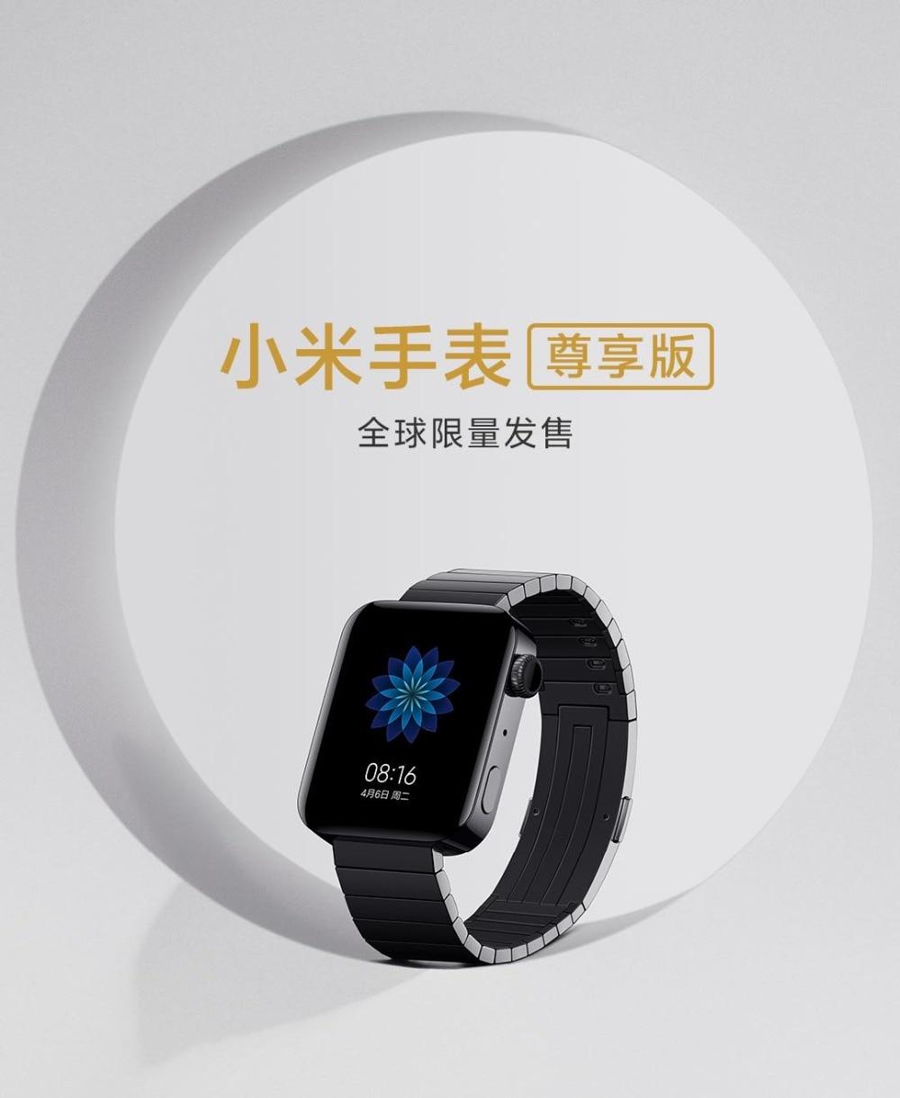 Newest Xiaomi Watch (21)