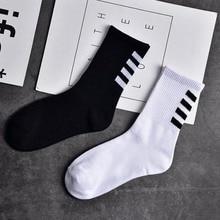 Men's Socks Alphabet Trendy Breathable American Personality Pure-Cotton European Tide