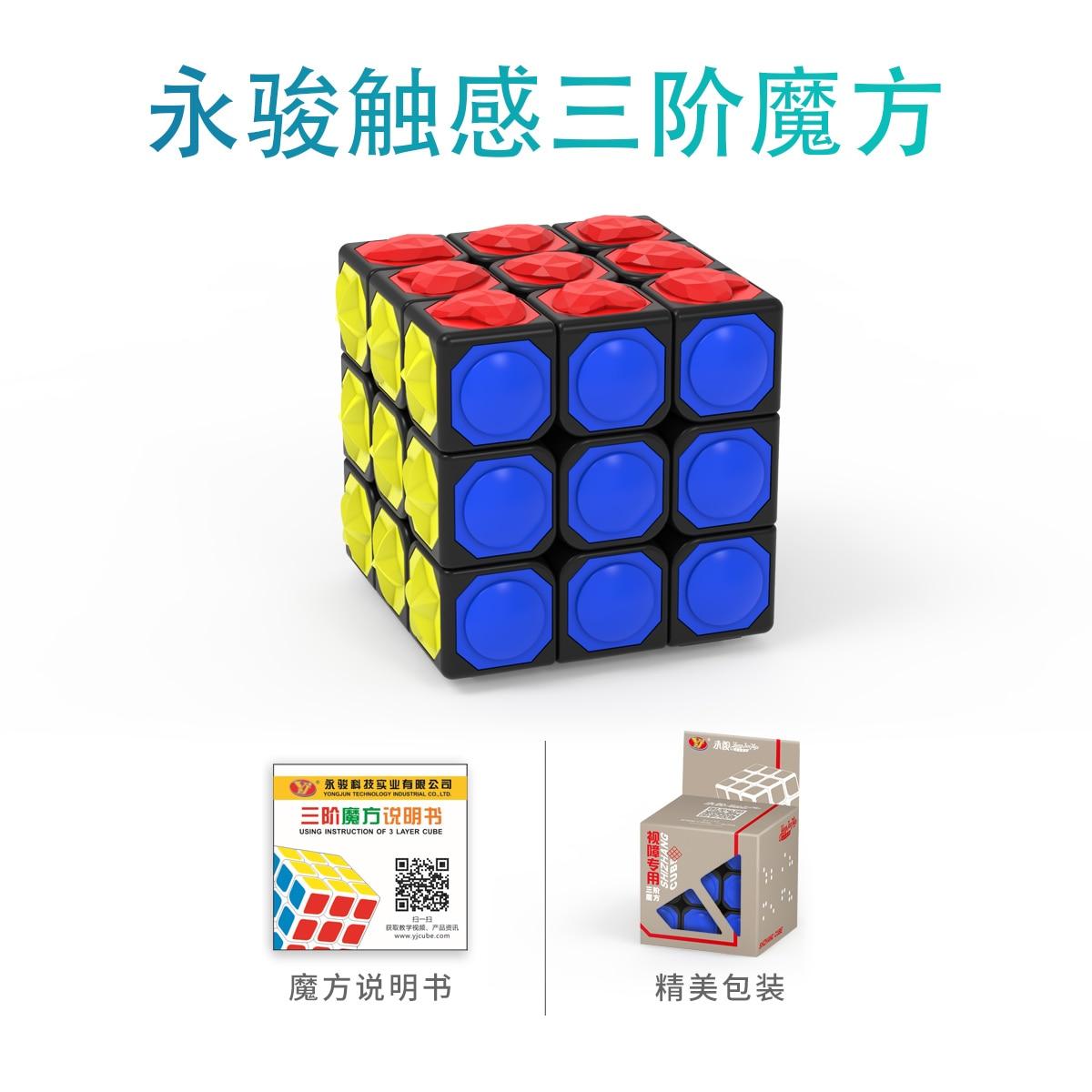 Yongjun-cubo mágico yj, quebra-cabeça com 3x3x3, sensível ao toque, para pessoas cegas