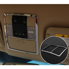 ABS krom İç okuma ışık dekorasyonu kapak Toyota Land Cruiser Prado FJ 150 aksesuarları dekorasyon çıkartmaları tığ 2010-2018