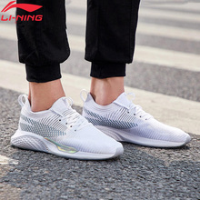 (Break Code) li Ning Men Exceed LTไลฟ์สไตล์รองเท้าแนวโน้มรองเท้าผ้าใบMonoเส้นด้ายสนับสนุนซับCLOUDกีฬารองเท้าAGCN035 YXB149