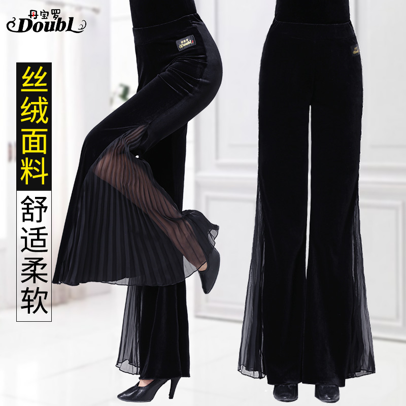 Ballroom Dance Pants Lady's Tango Waltz Dancing Costumes Women Ballroom Dance Competition Pants