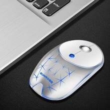 Беспроводная мышь новая перезаряжаемая компьютерная 1600 точек/дюйм
