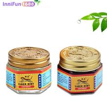 Sturgeon Hu Ointment Balm,Spirit,Mosquito Repellent,Anti-itching,Anti-mosquito Bite,Carsickness And Seasickness. children mosquito bug reliever bite helper itching relieve pen adult neutralizing itch irritation from insect stings