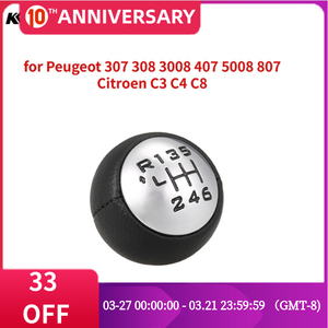 Car Manual 6-Speed Transmission Gear Shift Knob Ball Lever Adapter for Peugeot 307 308 3008 407 5008 807 Citroen C3 C4 C8(China)