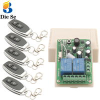 433MHz Universal rf Remote Control Switch 110V 220V 2CH rf Relay Receiver and Transmitter for Universal Garage and gate Control