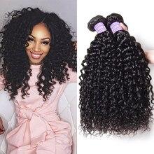 Cheveux bouclés paquets 3/4 pièces Remy cheveux humains brésilien cheveux armure faisceaux 8-26 pouces naturel noir cheveux humains Extension Longqi