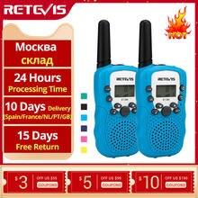 Retevis rt388 walkie talkie crianças 2 pces rádio walkie-talkie crianças presente de aniversário brinquedos para meninos meninas 100-800m gama