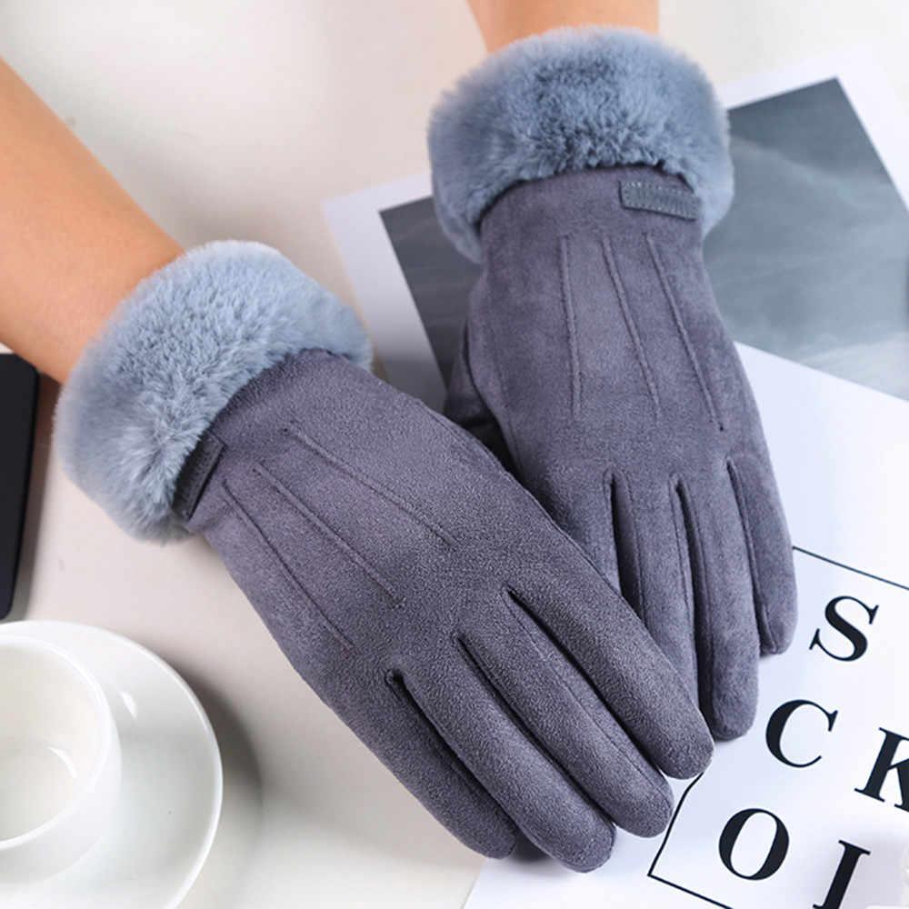 ฤดูหนาวขี่จักรยานถุงมือ Velvet Keep WARM Touch Screen ถุงมือนิ้วมือ Windproof ถุงมือฤดูหนาวถุงมือ Guantes Muje