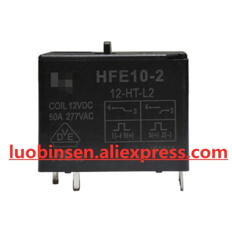 10pcs 5pins 12V HFE10-2-12-HT-L2 50A HFE10-2 DIP5 Original In Stock