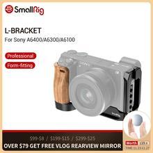 SmallRig l bracket Plate z drewnianą rączką do Sony A6400/A6300/A6100 arca swiss Standard L płyta montażowa 2331