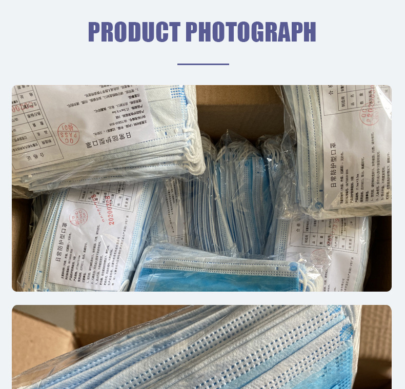 50/100pcs mask disposable face Mouth Mask Dust-proof Three-layerNon-woven Melt Blown Protective mask