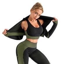 Chrleisure 3 pcs seamless yoga set women gym suits wear sport