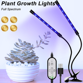 Full Spectrum LED Grow Dimmable Lights USB Growth LED Plant Lamp DC 5V LED Greenhouse Light Flowers Seedling Indoor Growing Lamp cree cxb3590 300w cob dimmable led grow light full spectrum led lamp 38000lm hps 600w growing lamp indoor plant growth lighting