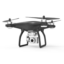 X35 Drone GPS 5G WiFi 4K HD Camera Professional RC Quadcopter Brushless Motor Drones Gimbals Stabilizer 30-minute Flight