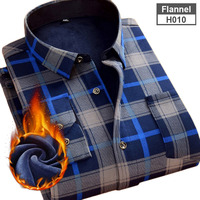 H10-Flannel