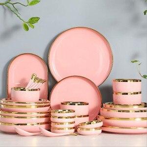 Розовая керамическая тарелка с золотой инкрустацией, тарелка для стейка, тарелка для еды в скандинавском стиле, посуда, миска Ins, тарелка для...