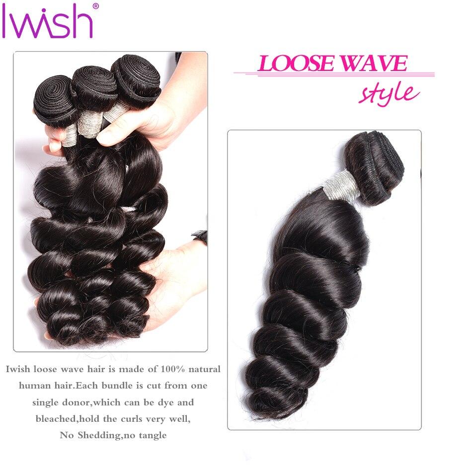 חבילות גל עמוק רופפות חבילות לארוג שיער ברזילאי חבילות שיער אדם חבילות תוספות שיער טבעיות 3 יחידות שיער רמי גל רופף