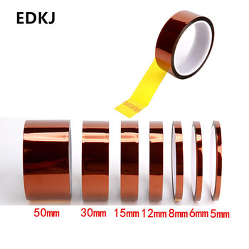 1pcs 5/8/10/12/15/20/25MM x 30M Brown High Temperature Resistant Kapton Tape Polyimide For Electric Task/grills/powder coating 18mm high temperature resistant kapton tape