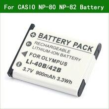 NP-80 NP-82 цифровой Камера Батарея для объектива с оптическими зумом CASIO EX-G1 H5 H60 N1 N10 N20 Z1 Z2 Z27 Z28 Z33 Z35 Z37 Z42 Z88 Z270 Z280