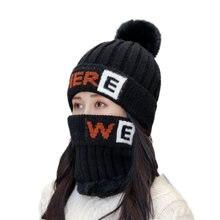 Шапки облегающие шапки зимняя вязаная шапка облегающая шарф