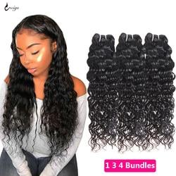 UWIGS Brazilian Water Wave Bundles 100% Virgin Hair 1 3 4 Bundles Natural Color Human Hair Weave Bundles Can Be Dyed 8-28 Inch