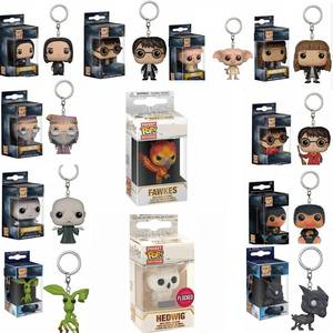 FUNKO Toys Keychain Action-Figure-Collection HEDWIG DOBBY DUMBLEDORE HERMIONE VOLDEMORT