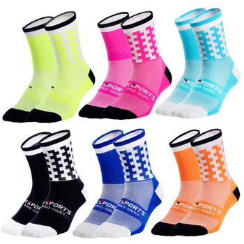3 pairs Colorful Asymmetry Sports Socks Wearable Sweat Cycling Socks Cycling Running Football Basketball Outdoor Sports