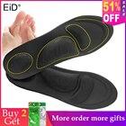 EiD 4D Massage Insol...