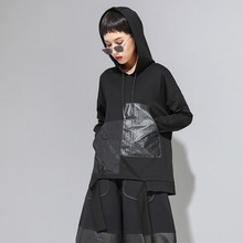 Cool Stitching Women Hooded
