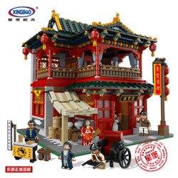 XINGBAO маленькие частицы Обучающие собранные комбинации китайский стиль Китайская уличная таверна игрушка модель строительные блоки для взр...