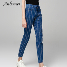 Jeans Woman Boyfriend High Waist Striped Denim Pants Street Oversized traight Trousers Quality Long Pencil Pant
