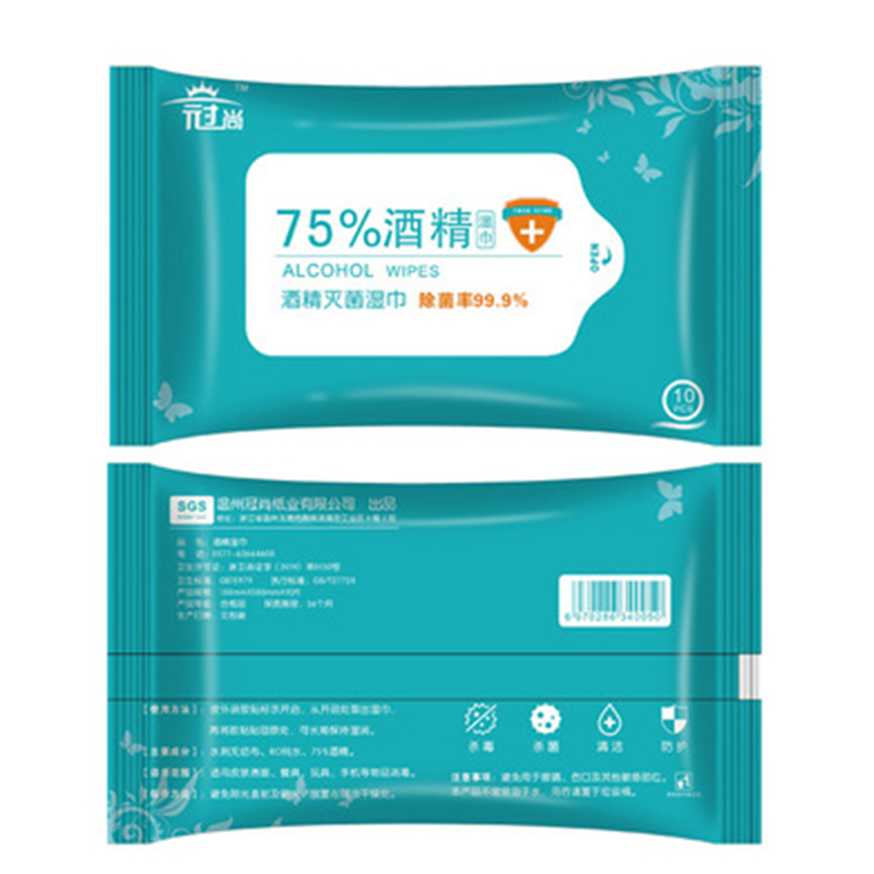Wholesale 10sheets/Pack 75% Alcohol Wet Wipes Disinfection Portable Alcohol Swabs Pads Wipes Recommend