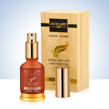 Effective Plant Hair Growth Essential Oil Dense Nourishing Scalp Root Anti Loss Liquid