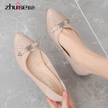 Mom Sandals Women Summer Leather soft sole breathable single shoe 2020 new middle-aged non-slip-on c