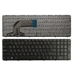 Nowy rosyjska klawiatura do HP Pavilion 15 f000 15 g000 15 h000 15 r000 15 F 15 G 15 H PK1314D2A05 V140502AS1 RU czarny z fram w Zamienne klawiatury od Komputer i biuro na