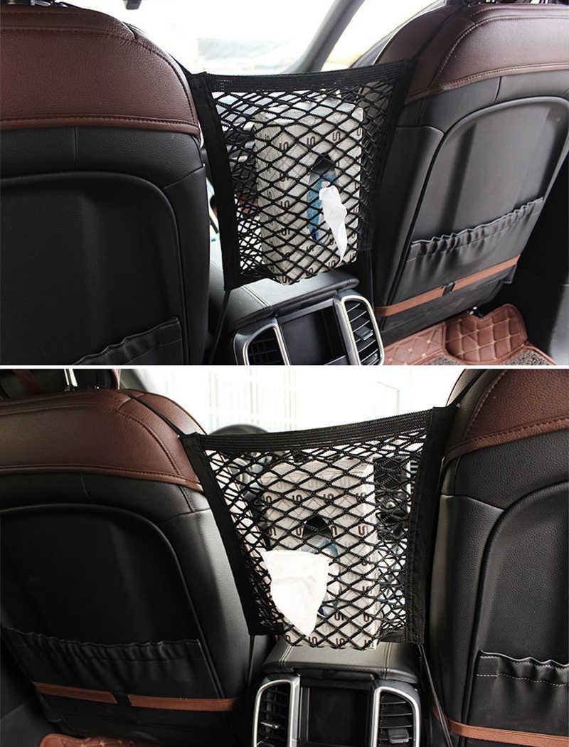 Mocne elastyczne siatki samochodowe torba z siateczką między organizator samochodu Seat przednia torba do przechowywania uchwyt na bagaż kieszeń na samochód układanie Tidying
