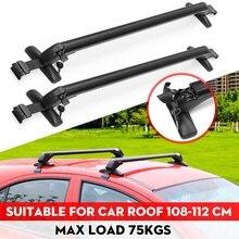 Car-Roof-Rack Cross-Bar Bars 2pcs with Keys 110-115cm Lockable Anti-Theft
