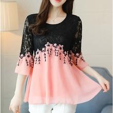 Lace Blouse Shirt Mesh Stitching Tassel Chiffon Elegant Female Casual Tops Half sleeve Women Clothing 890H6