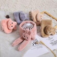 6 цветов, Детский милый шарф с рисунком для девочек и мальчиков, милый зимний теплый шарф с объемным рисунком кролика, осенне-зимний шейный платок