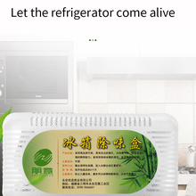 Холодильник Дезодорант устраняет запах Природный активированный уголь дезодорант и абсорбент устраняет запах и предотвращает пресс-форм
